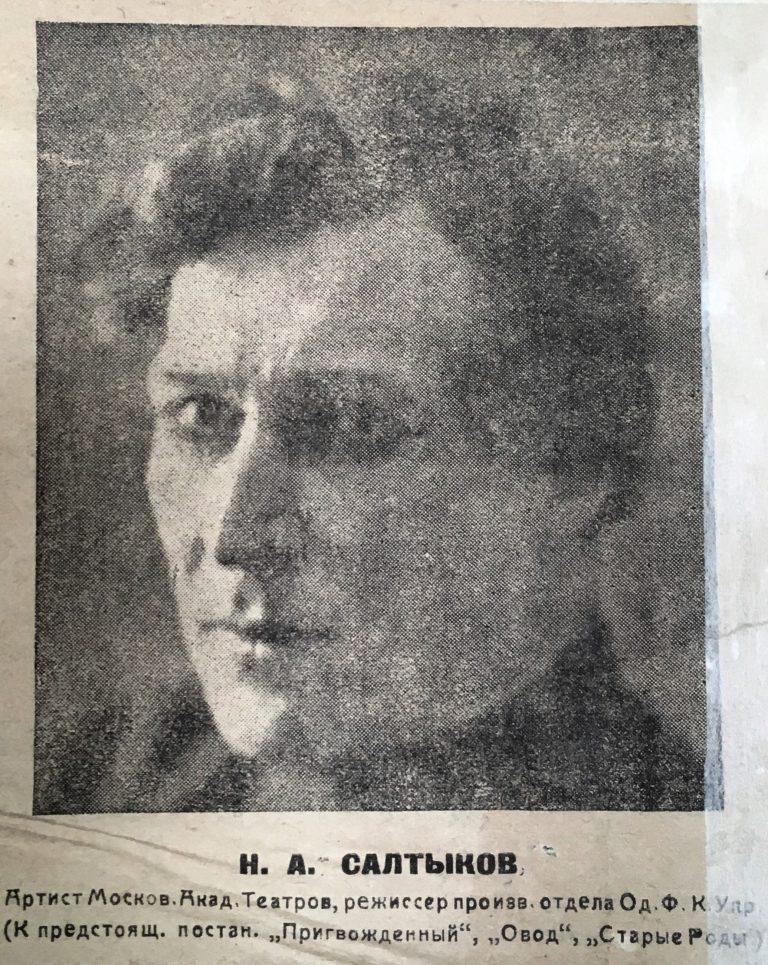 Mykola-Saltykov