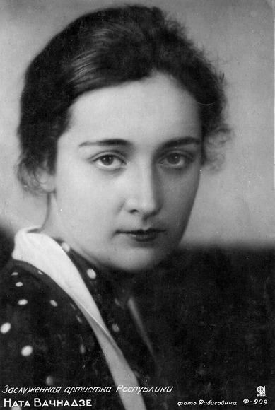 Ната Вачнадзе