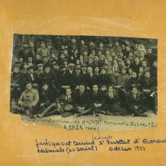 Leonid Mohylevskyi (Leo Moguy) in Odesa in 1924 / / Provided by Katia Moguy / Леонід Могилевський. Одеський інститут народного господарства. 1924 / Надано Катею Моґі