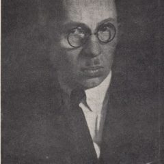 Леонід Скрипник