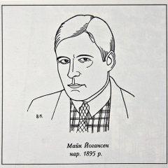 Yohansen